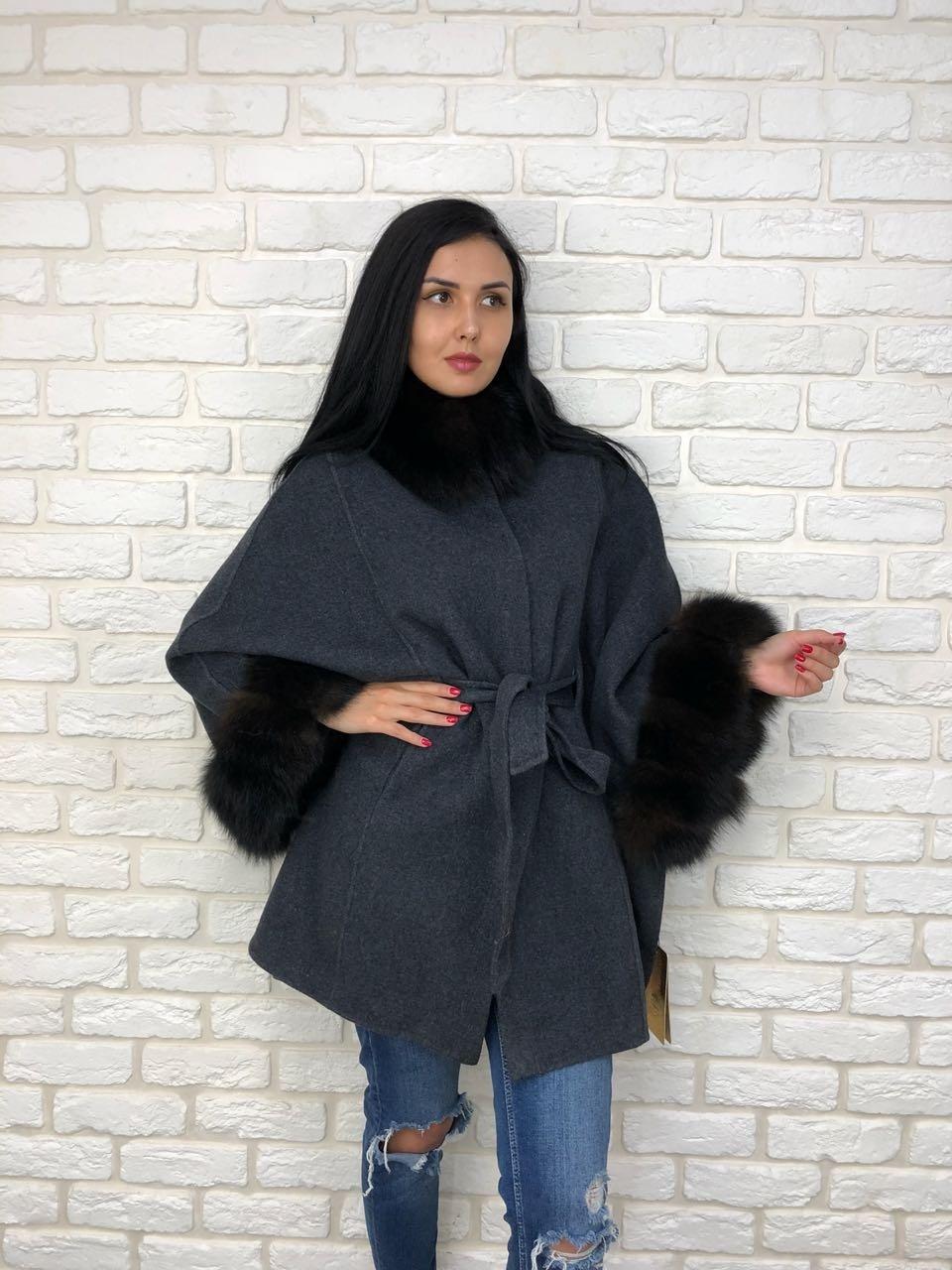 Кашемировые пальто Темно-синее пальто с черным мехом песца