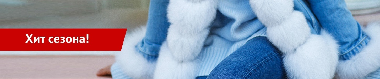 Goldenberg Furs